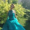 Picture of Екатерина Лягина